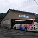 ikeda-kanko